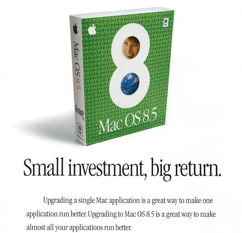 MacAddict-MacOS-8.5-Foldout