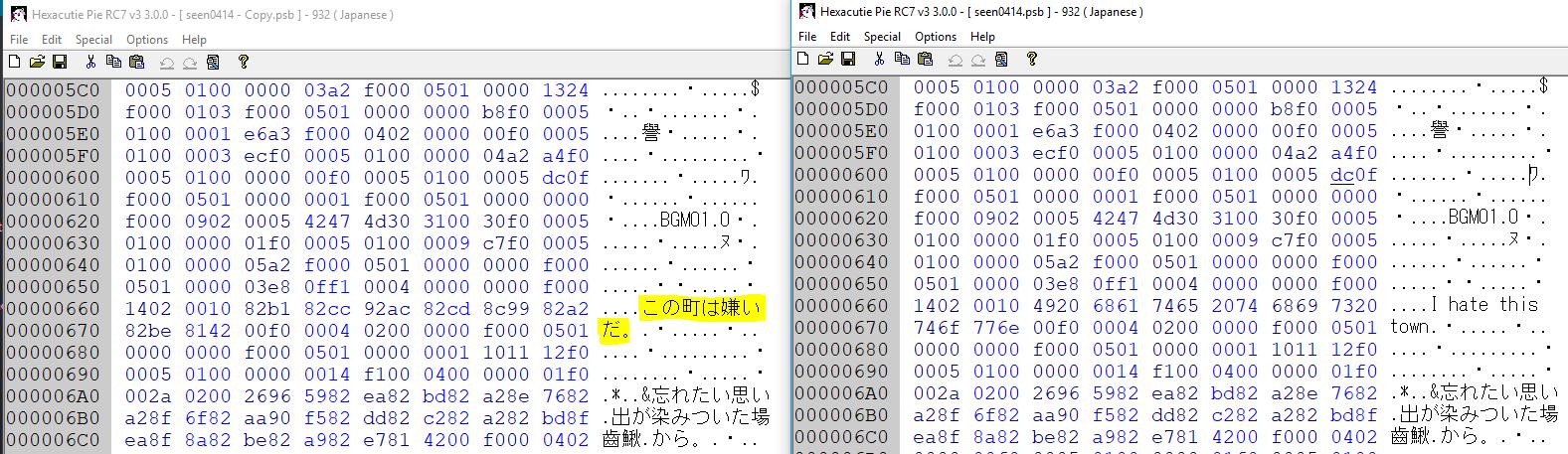 PS3 Text Hacking Example - Kiwidget