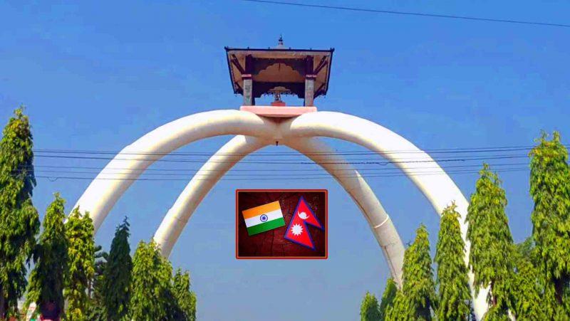 Janak Monument Janakpur