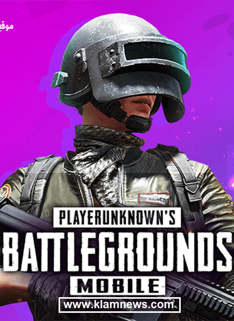 """هنا"" pubg mobile lite download for jio phone 