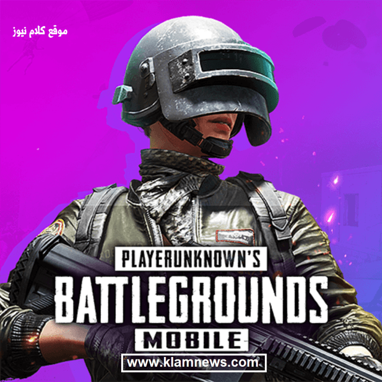 Pubg Mobile Jio Phone