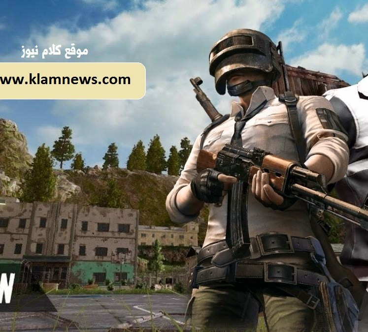 """هنا"" pubg apk+obb highly compressed 