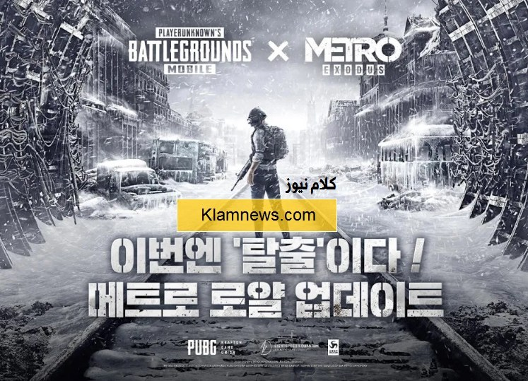 ''هنا'' pubg mobile apk download 2020 season 15 || ببجي موبايل