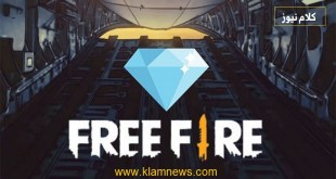 free fire redeem code generator new ff codes daily update 100% Working