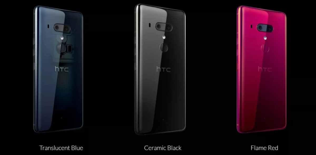 هواتف HTC U: ما تحتاج لمعرفته حول اتش تي سي بنظام اندرويد 3