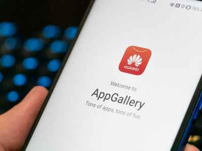 تطبيقات خدمات هواوي للموبايل وكيفية إعداد هاتف هواوي الجديد 1