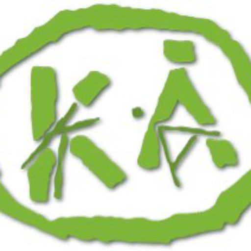 cropped-logo_grønn.jpg
