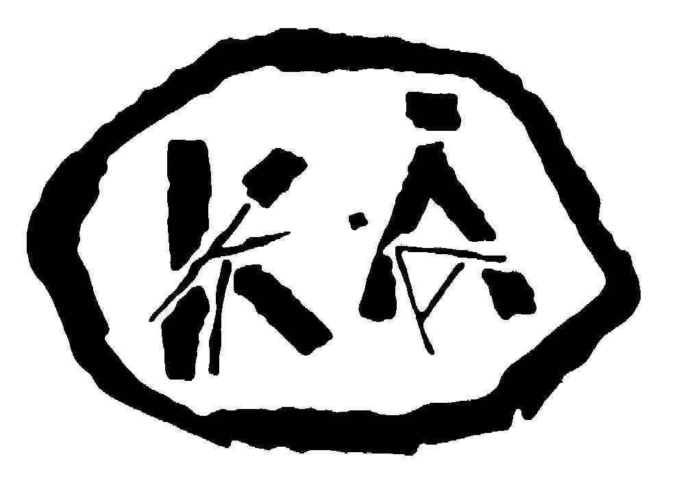 Logo_svarthvitt