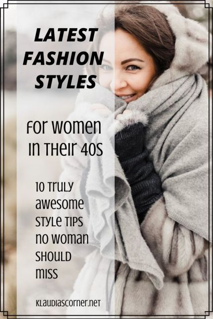 Fashion Styles For Women In Their 40s - 10 Awesome Style Tips