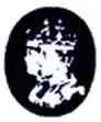 Профили Георга V и Марии факсимиле