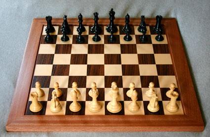 Командное первенство района по шахматам 2016 года