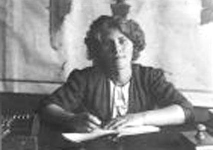 Татарникова Анна Ивановна