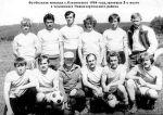 Из истории Кленовского футбола