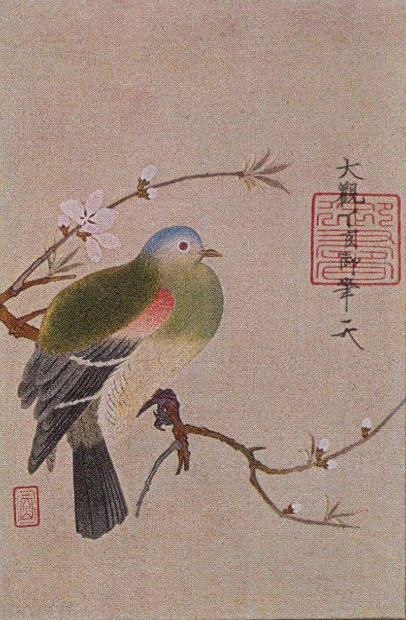 Kolner Museum Zeigt Bislang Unbeachtete Chinesische Maler Koeln De