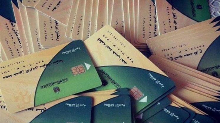 نتيجة بحث الصور عن دعم مصر استعلام عن بطاقة التموين بدل تالف