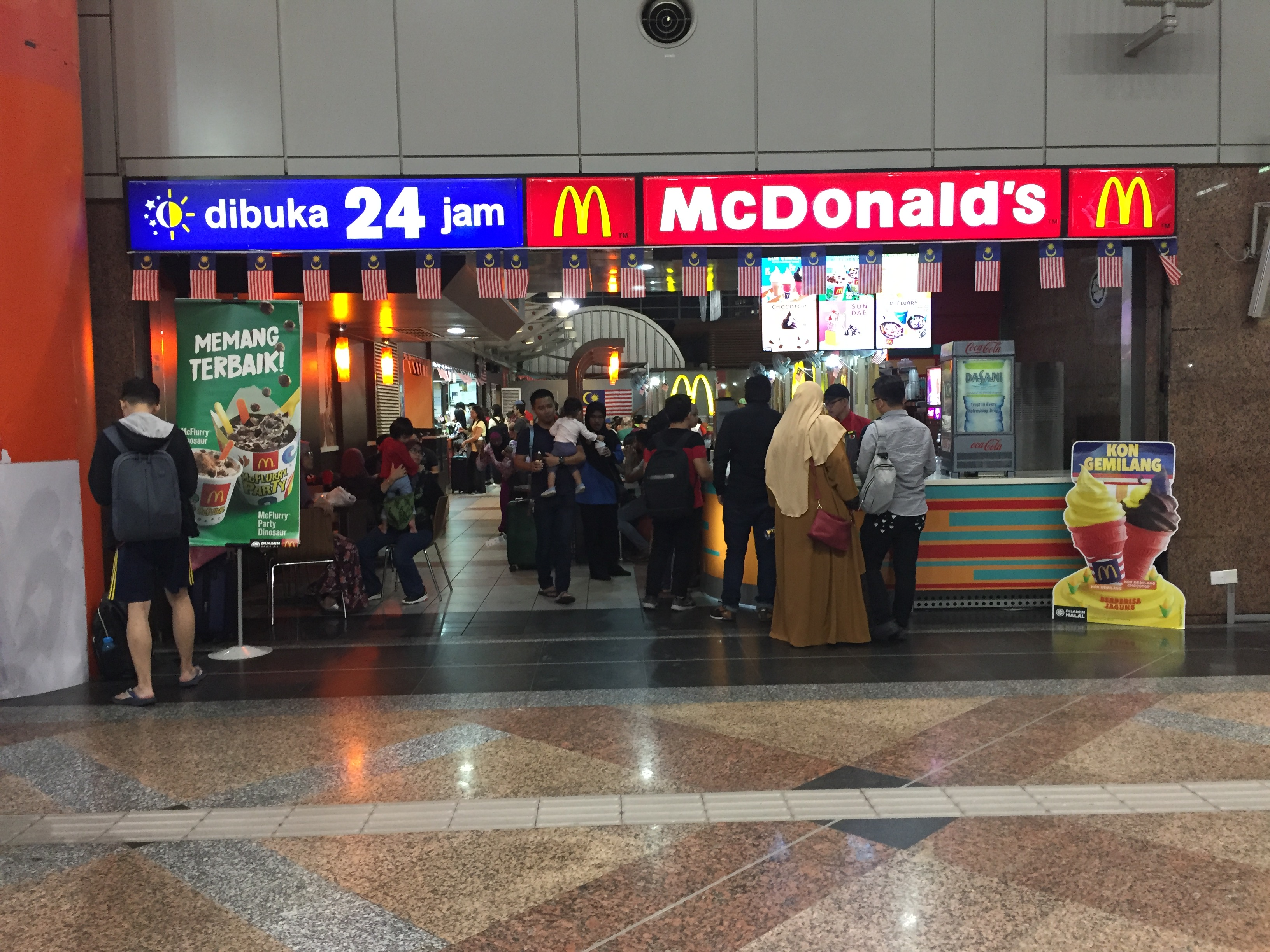 McDonald's fast food restaurant in KL Sentral