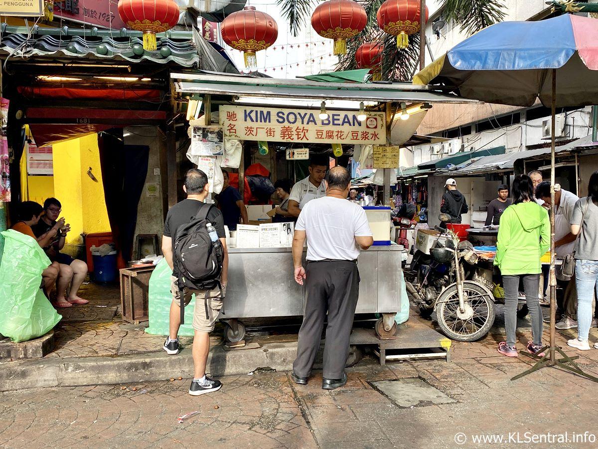 Kim Soya Bean Petaling Street Kuala Lumpur