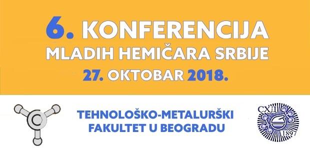 Šesta konferencija mladih hemičara Srbije