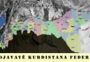 دەوڵەتی ئیسلامی ئێراق وشام( داعش)۹۰۰ هاووڵاتی کوردی دانیشتووی باب ی بەبارمتە گرتووە
