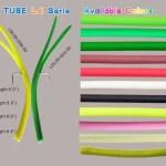 Tube Lure wholesale