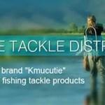 "Brand ""Kmucutie"" Fishing Lure Looking for Distributors Worldwide"