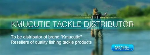 Kmucutie fishing lure distributors