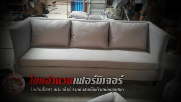knfurniture (15)