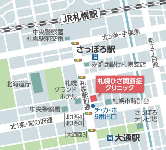 札幌ひざ関節症クリニックの地図
