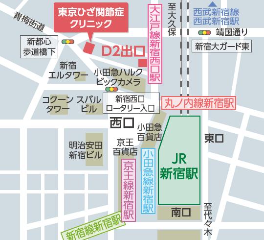東京ひざ関節症クリニック 新宿院 の地図
