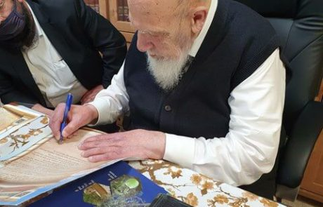 קריאה נרגשת של גדולי ישראל יש לתרום למוסדות חשובים אלו