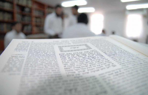 חיים יהודיים – מבית שאן תצא תפילה א'