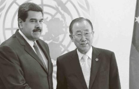 Nicola Maduros-Ban Ki-Moon   Fotp ANP