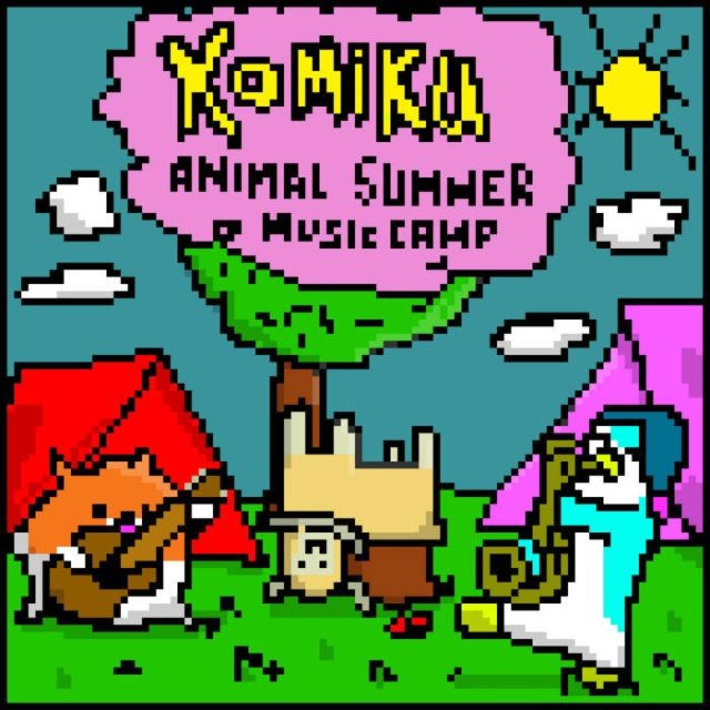 A highly pixelated graphic shows random animals in a super-saturated world with tents behind them. The words KOMIKU ANIMAL SUMMER MUSIC CAMP appear on a giant pink cloud in front of a dull, flat 8-bit graphic style flat blue sky