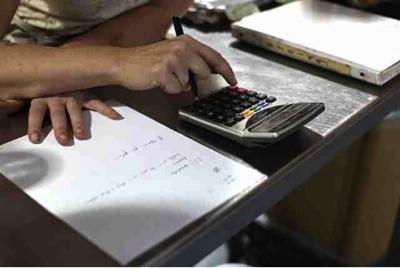 gwb_avfkw_calculator