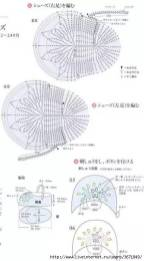 Collection of hooked baby shoes diagram (7)