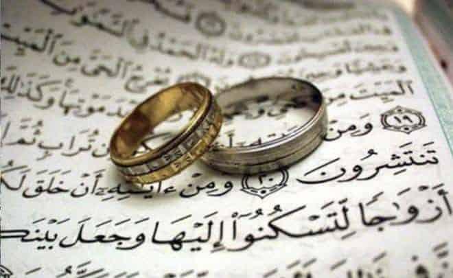 تفسير حلم الزواج للعزباء من شخص مجهول لابن سيرين كنوزي