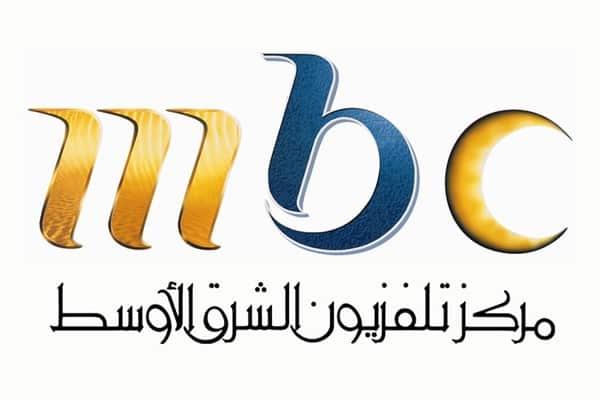 ترددات قنوات Mbc كاملة 2020 نايل عرب سات كنوزي