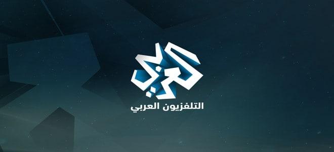 تردد قناة العربي الجديد 2020 على نايل أو سهيل سات كنوزي