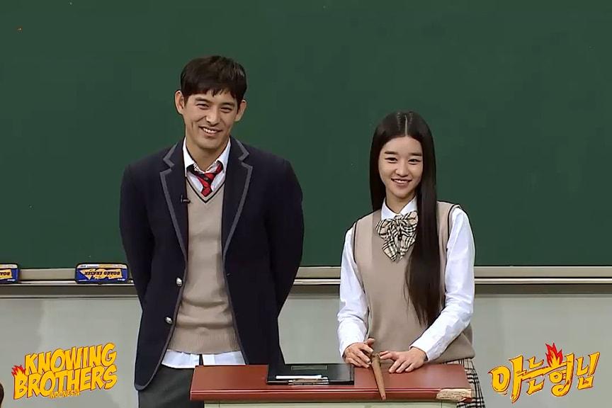 Nonton streaming online & download Knowing Bros eps 65 bintang tamu Oh Ji-ho & Seo Ye-ji subtitle bahasa Indonesia