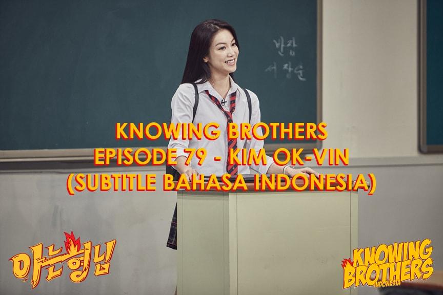 Nonton streaming online & download Knowing Bros eps 79 bintang tamu Kim Ok-vin subtitle bahasa Indonesia