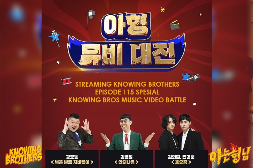 Nonton streaming online & download Knowing Bros eps 115 Spesial Knowing Bros Music Video Battle subtitle bahasa Indonesia
