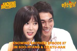 Knowing-Brothers-37-Im-Soo-hyang-Lee-Kyu-han