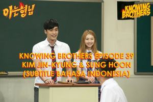 Knowing-Brothers-39-Kim-Jin-kyung-Sung-Hoon