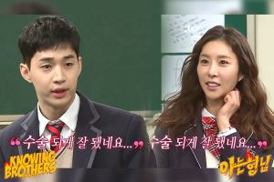 Knowing-Brothers-67-Henry-Super-Junior-M-Han-Eun-jung