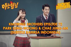 Knowing-Brothers-72-Park-Sung-woon-Chae-Jung-an