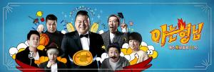 Knowing-Brothers