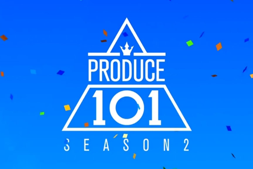 Nonton streaming online & download Produce 101 Season 2 subtitle bahasa Indonesia