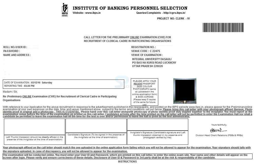 ibps clerk exam form date 2019