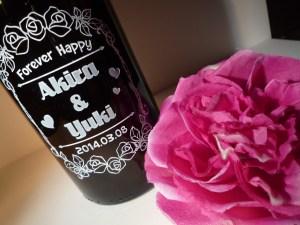 ボトル彫刻ー結婚祝