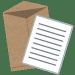 封筒への封入も対応可。封筒のイメージ図。